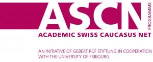 ASCN logo for publications